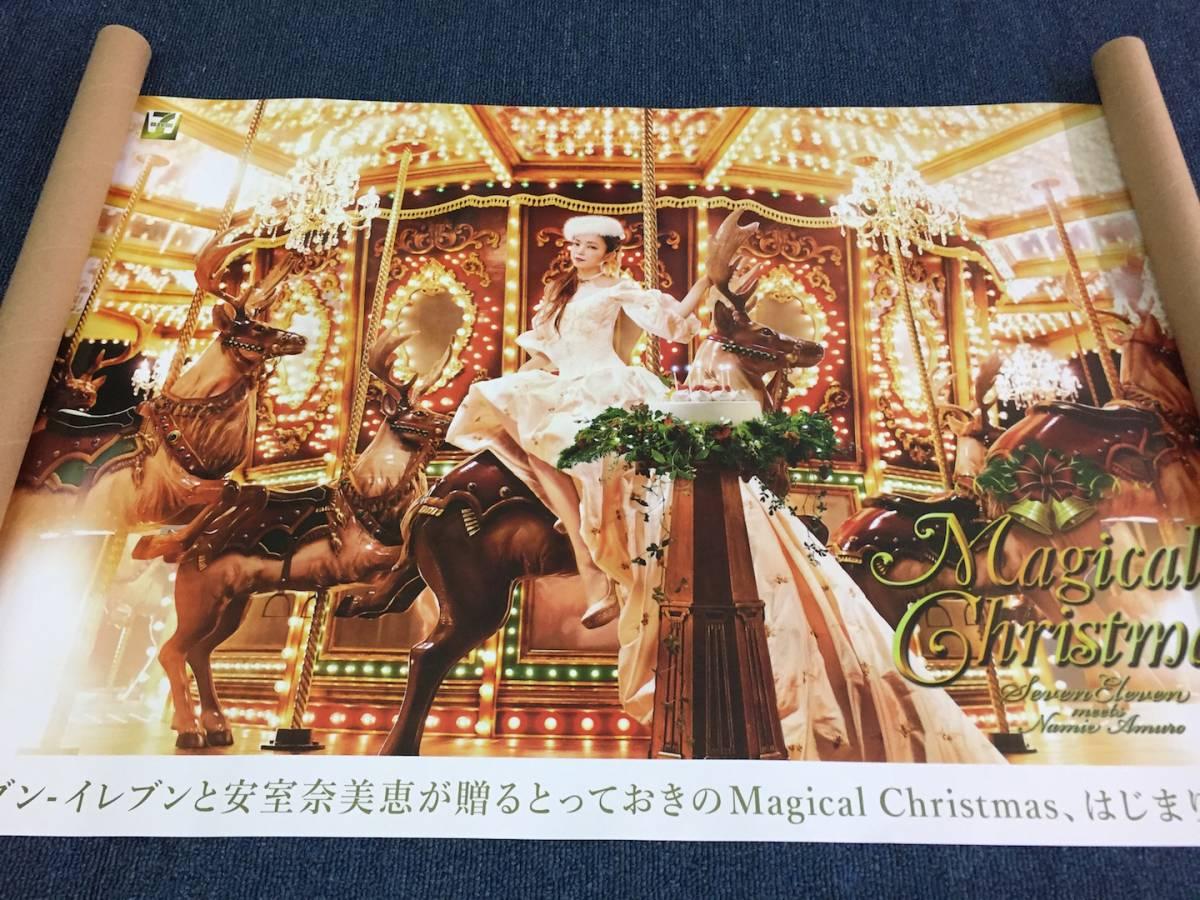 セブンイレブン 安室奈美恵 2017年 マジカルクリスマス ポスター A1サイズ