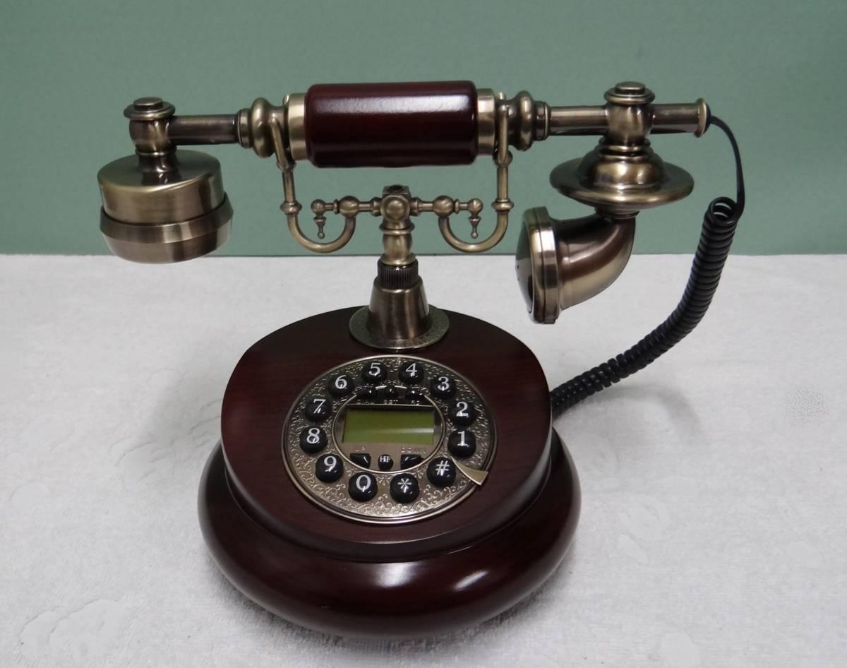 ◆◇ 電話機 動作品  中古 ◇◆