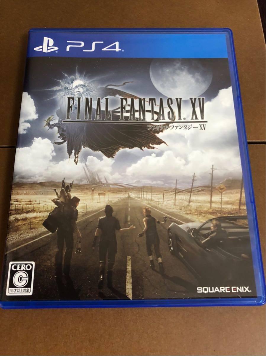 PS4ファイナルファンタジー15