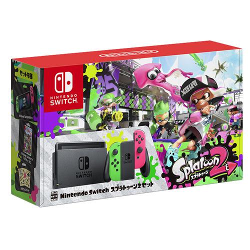 ★ 任天堂 Nintendo Switch スプラトゥーン2 セット 特典付き 新品未開封 ★ ニンテンドースイッチ 本体