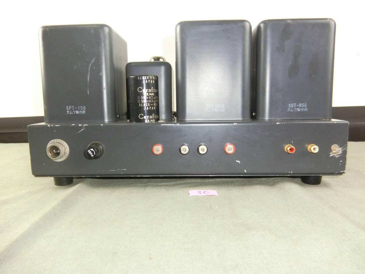 (M19-30) SUN AUDIO Vacuum Tubes SV-6V6SE アンプ ノーチェック ジャンク_画像4