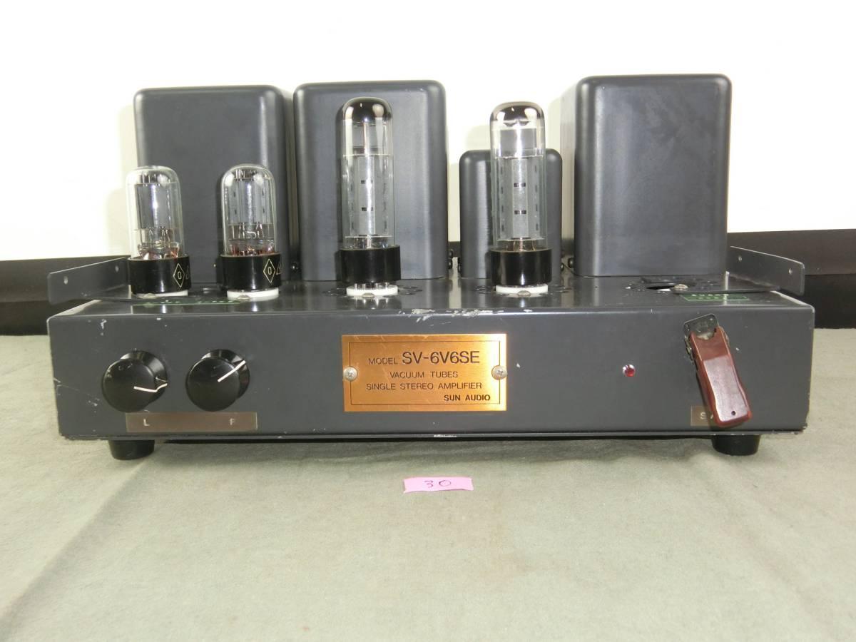 (M19-30) SUN AUDIO Vacuum Tubes SV-6V6SE アンプ ノーチェック ジャンク