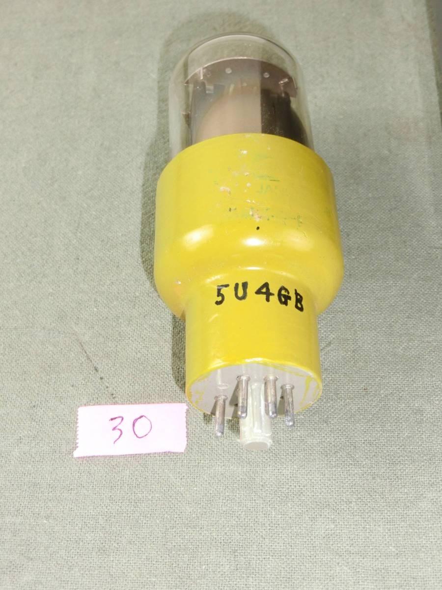 (M19-30) SUN AUDIO Vacuum Tubes SV-6V6SE アンプ ノーチェック ジャンク_画像9