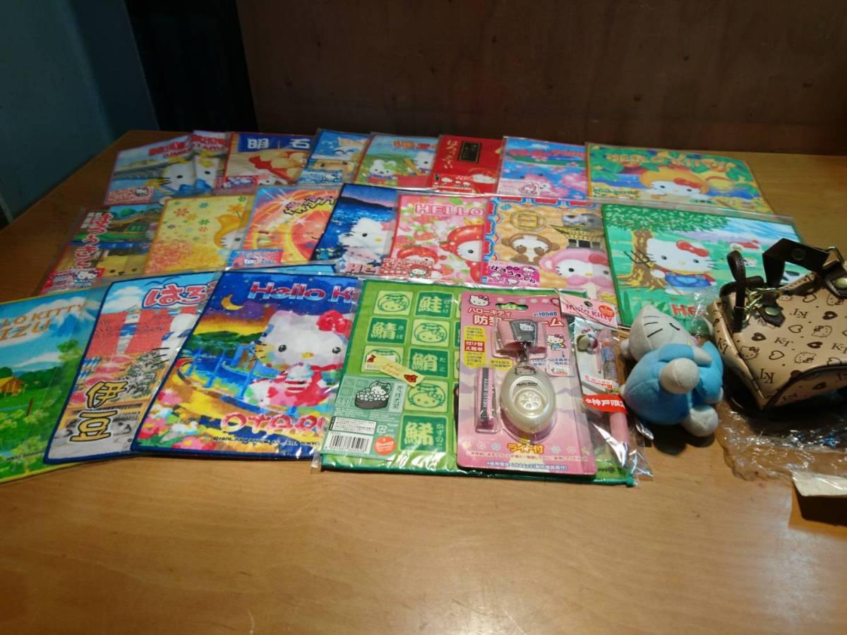 (247)ハローキティ キティちゃん グッズ ミニタオル セット まとめ売り