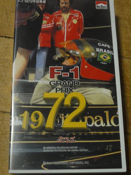 видео F-1 Grand Prix 1972 F1 Grand Prix высокий свет
