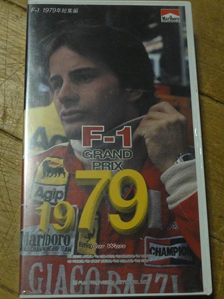видео F-1 Grand Prix 1979 F1 Grand Prix высокий свет