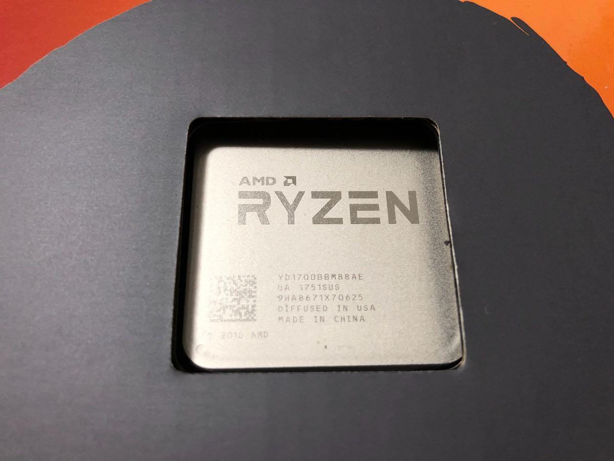 ★新品未開封★ 1円スタート 新品未使用 Ryzen 7 1700 BOX AMD AM4 CPUクーラー付属 自作PC ゲーミングパソコンなどに_画像3