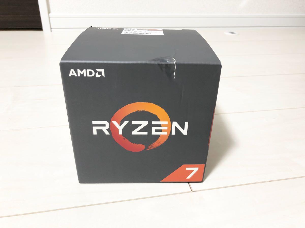 ★新品未開封★ 1円スタート 新品未使用 Ryzen 7 1700 BOX AMD AM4 CPUクーラー付属 自作PC ゲーミングパソコンなどに
