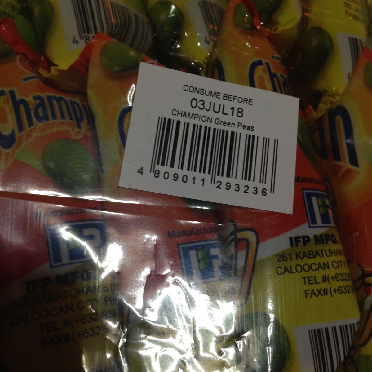 フィリピン おつまみ菓子 Champion Green peas 12p入り お得!(◎_◎;)_画像5