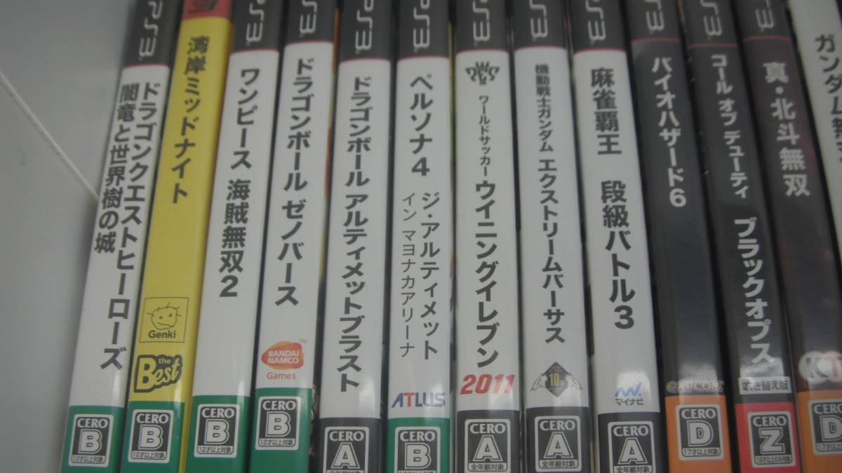 25■100/ PS3 ソフトいろいろ ジャンク品_画像4