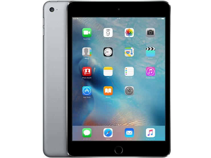 iPad mini 4 Wi-Fiモデル 128GB MK9N2J/A [スペースグレイ]新品 関東送料無料!