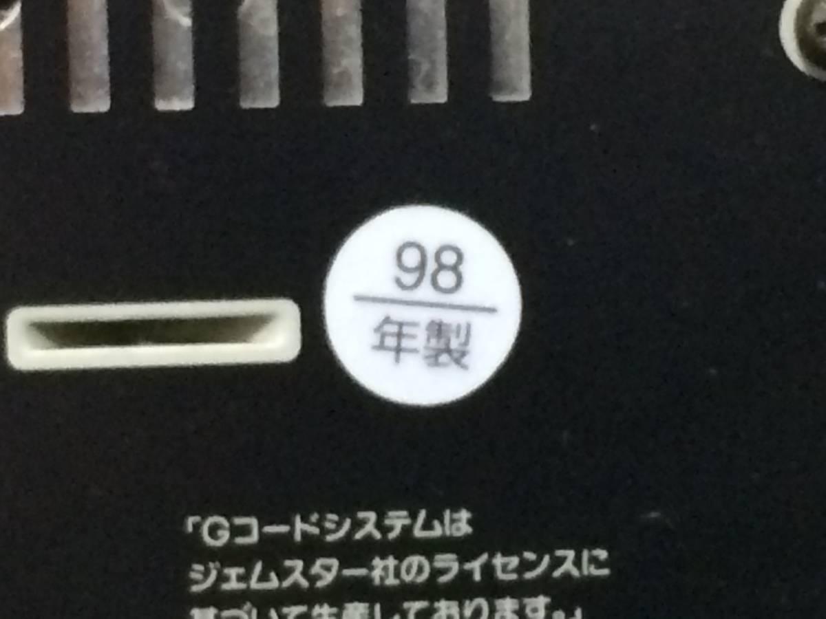 SONY WV-H5 VHS・Hi8 ハイファイ/ステレオ ビデオデッキ 【ジャンク品】 処分_画像6