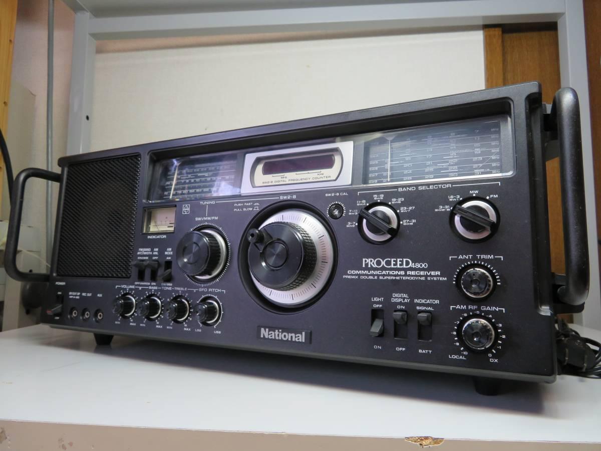 迫力のある大きいラジオです。存在感大!!