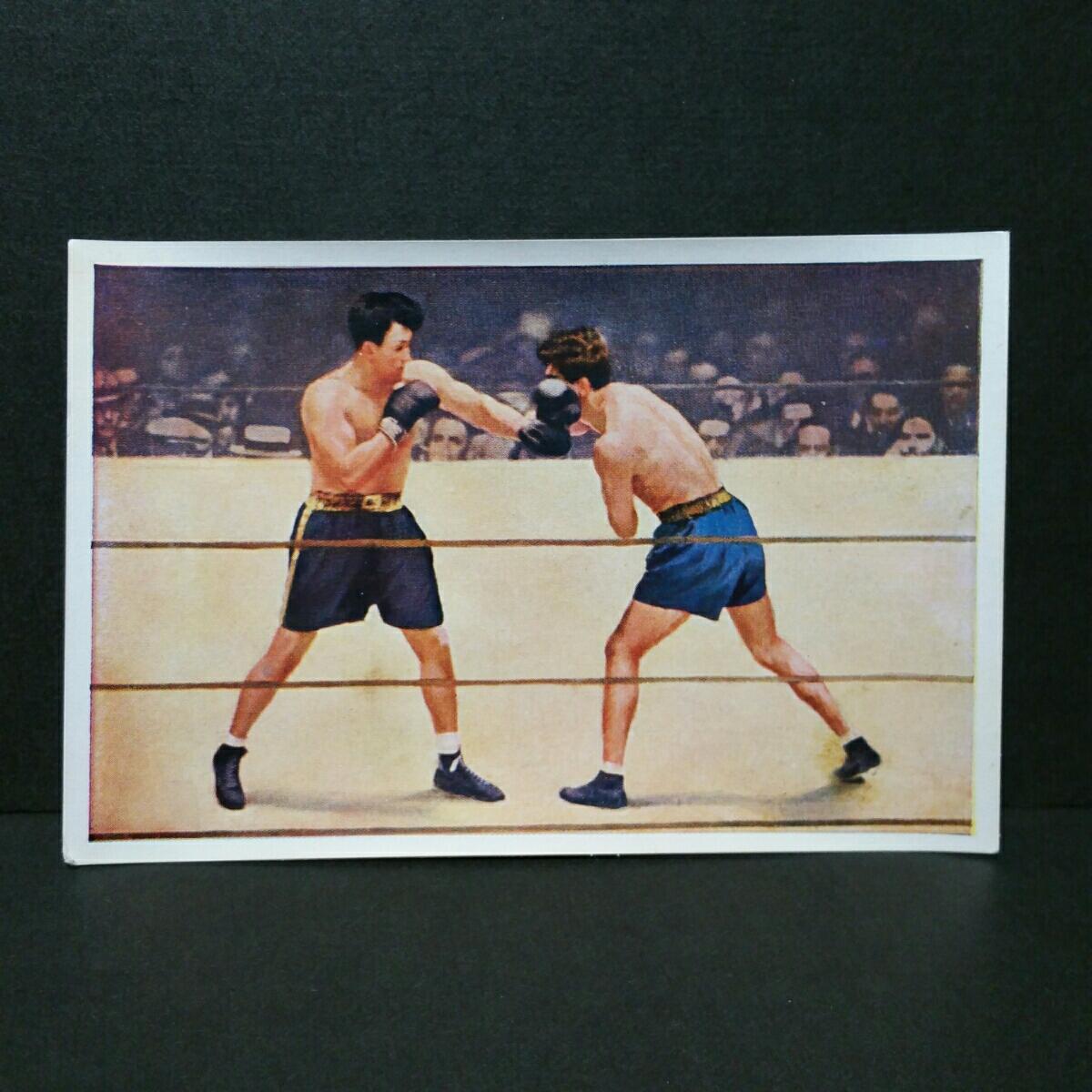 1933 sanella set スポーツカード ボクシング MAX SCHMELING VS JACK SHARKEY/ブロマイド