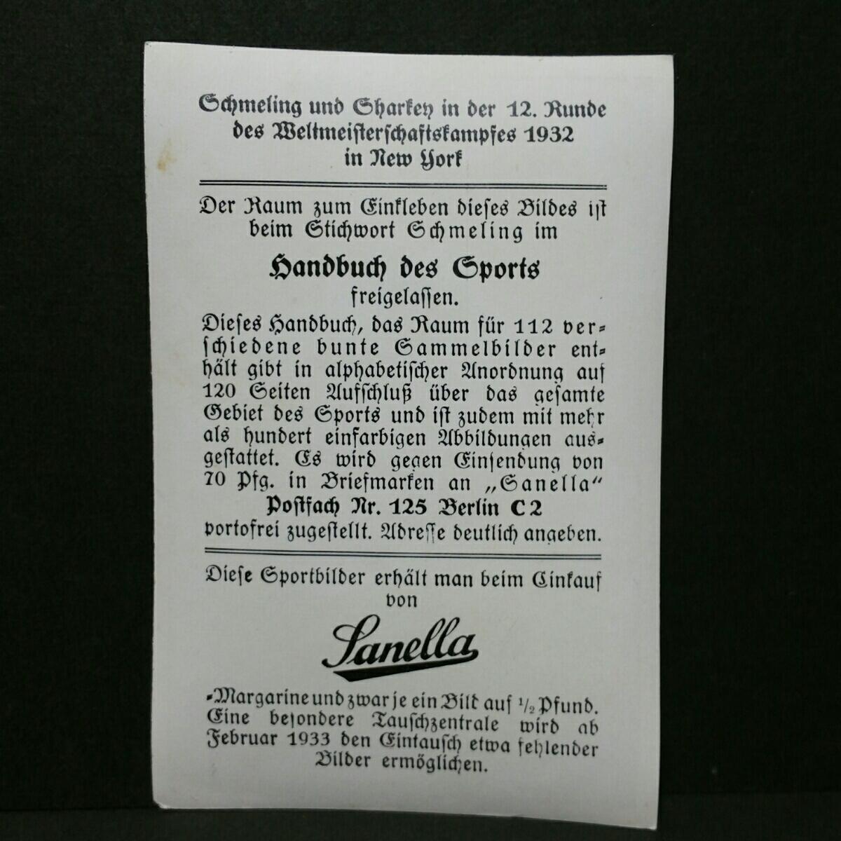 1933 sanella set スポーツカード ボクシング MAX SCHMELING VS JACK SHARKEY/ブロマイド_画像2