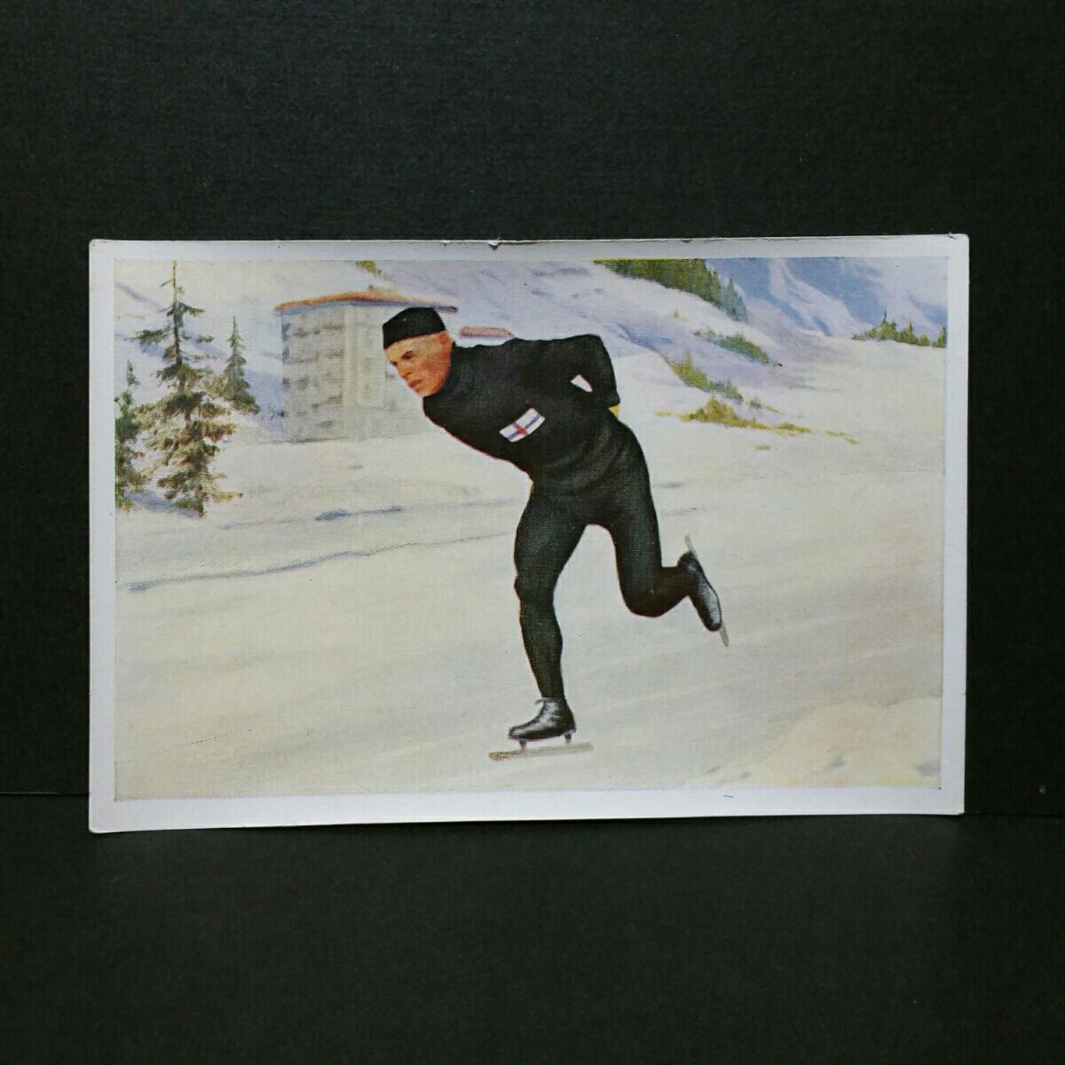 1933 sanella set スポーツカード 冬季オリンピック スピードスケート /ブロマイド