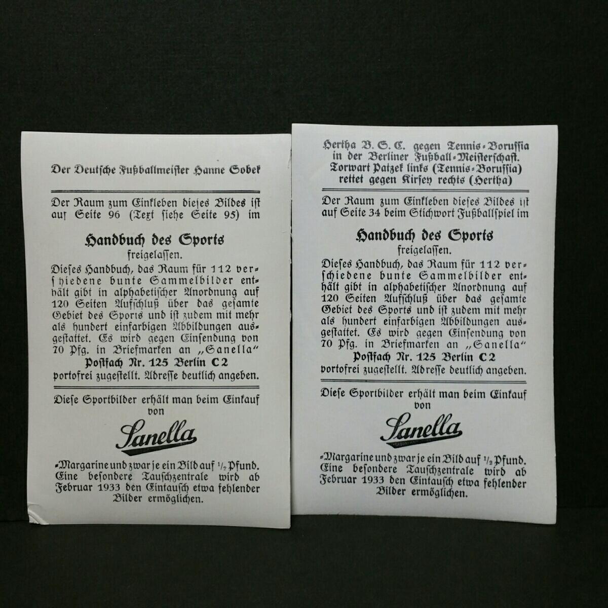 1933 sanella set スポーツカード サッカー テニス・ボルシア・ベルリン(チーム)/ブロマイド_画像2