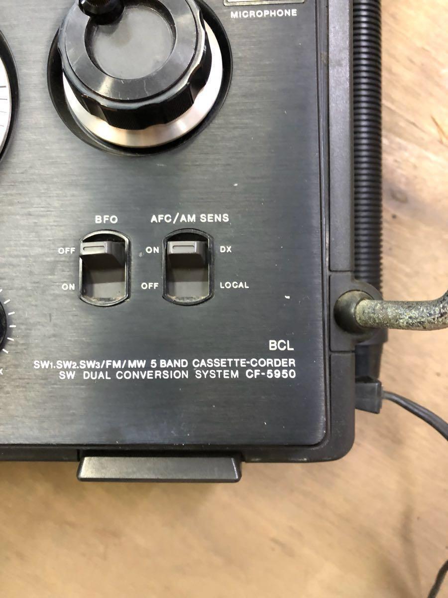 希少 通電可 カバー有り SONY カセット スカイセンサーCF-5950 ジャンク品 アンティーク ヴィンテージ 昭和レトロ ラジカセ ラジオ ソニー_画像3
