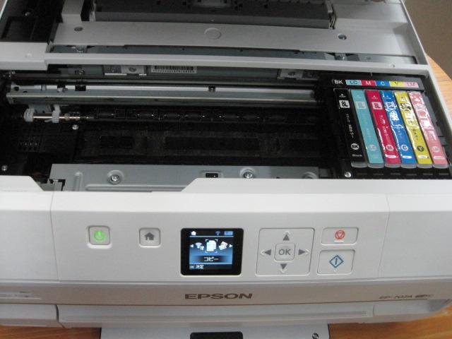 中古品 EP-707A 2015年1月製造 本体 インクが少ない為ジャンク品扱いでお願いします。_画像3