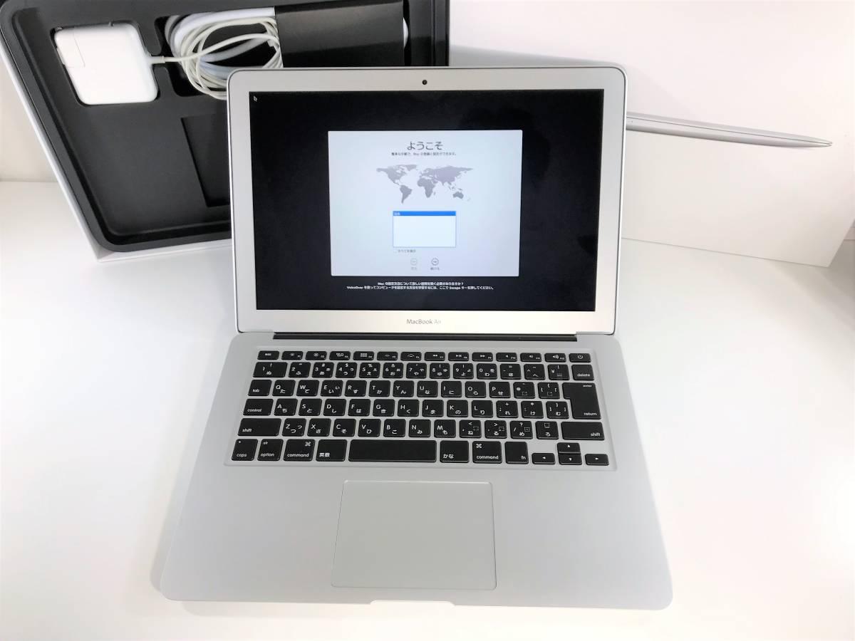 【動作良好】Macbook Air 13.3インチ Core i5 メモリ4GB SSD128GB MD760J/A Mid 2013【美品】◇◆
