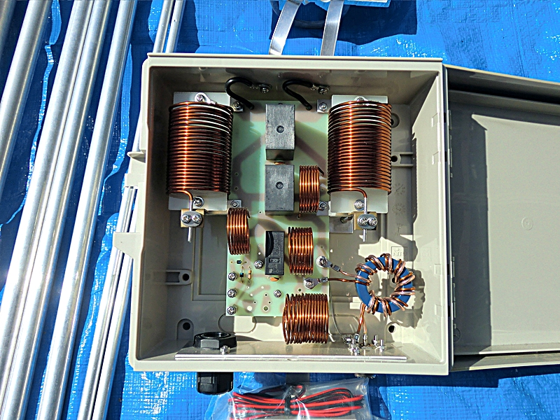 CD160 クリエート・デザイン 1.8/1.9MHz 短縮型ダイポールアンテナ  中古_画像3