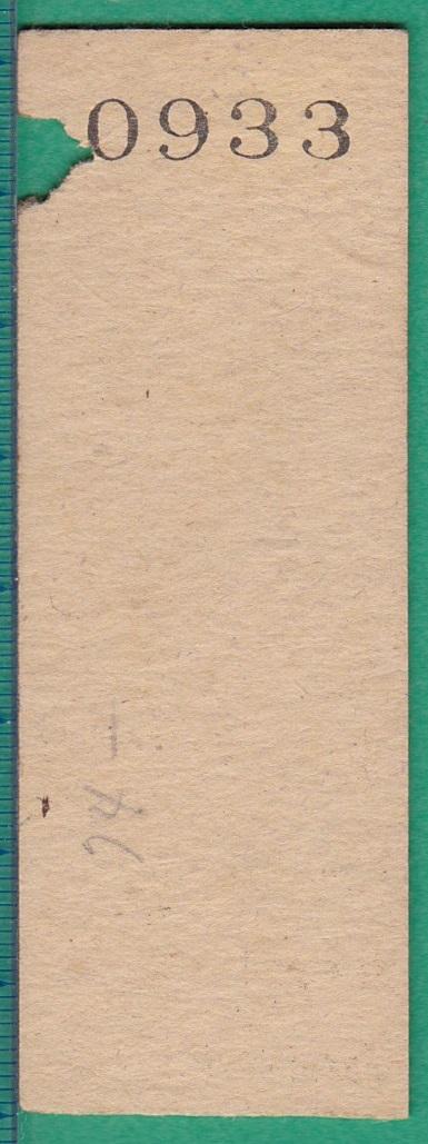 鉄道硬券切符3■豊州鉄道 新豊川から東京市内ゆき 22-2.10_画像2