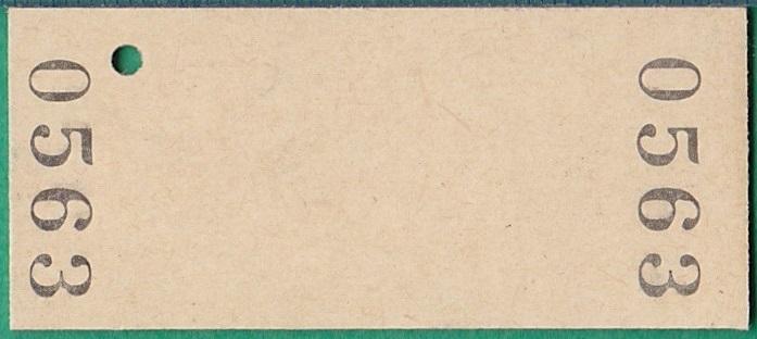 鉄道硬券切符81■普通入場券 島ノ下駅 100円 56-3.25_画像2