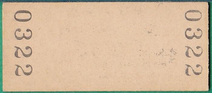 鉄道硬券切符47■普通入場券 長和駅 20円 43-8.19_画像2