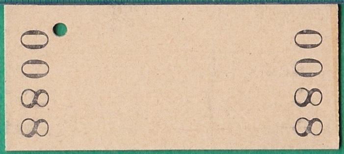 鉄道硬券切符67■普通入場券 緋牛内駅 100円 55-2.3_画像2