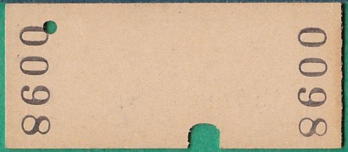 鉄道硬券切符39■普通入場券 銚子口駅 30円 46-8.28_画像2