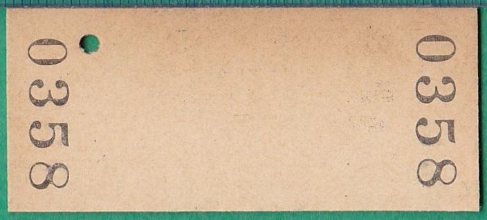 鉄道硬券切符116■普通入場券 目名駅 100円 55-8.11_画像2