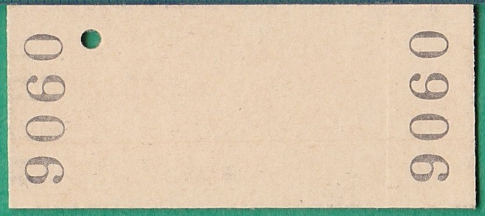鉄道硬券切符12■普通入場券 鷹泊駅 100円 56-3.28_画像2