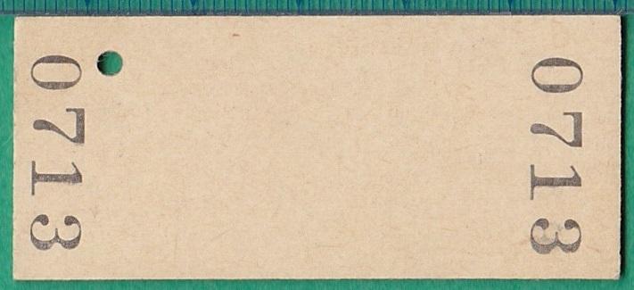 鉄道硬券切符150■普通入場券 登川駅 100円 55-8.22_画像2