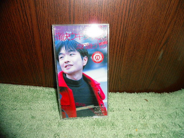 Y109 SCD プラケース入り 小沢健二 痛快ウキウキ通り/「COUNT DOWN TV」 8cmシングルCD SCD CDS 8cmCD_画像1