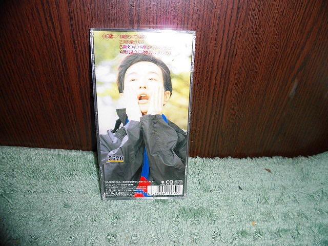 Y109 SCD プラケース入り 小沢健二 痛快ウキウキ通り/「COUNT DOWN TV」 8cmシングルCD SCD CDS 8cmCD_画像2