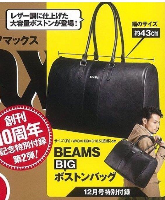 雑誌 MonoMax 付録 財布・バッグ いろいろ6点セット_画像6