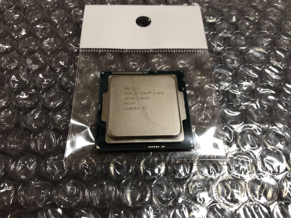 【送料無料】◆インテル intel CPU Core i5 4690 Haswell Refresh/3.5GHz/LGA1150 クアッドコア◆