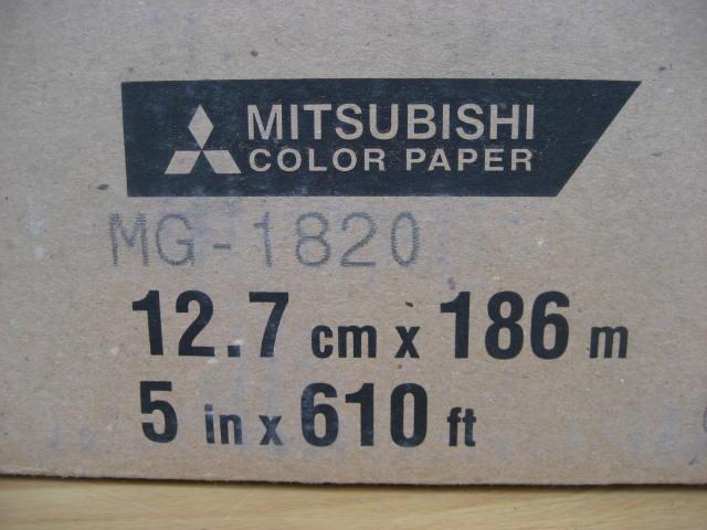★MITSUBISHI カラーペーパー LUSTRE 幅12.7㎝×186m ★2個 ★未使用品_画像3