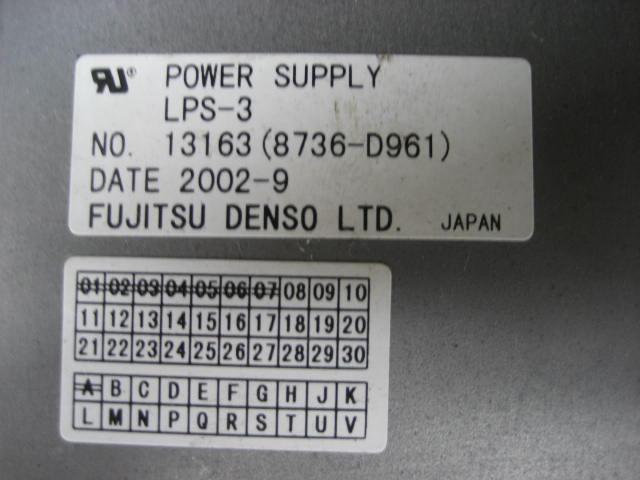 ★富士ミニラボFrontier ★SP2000用 ランプ電源 ★中古_画像4