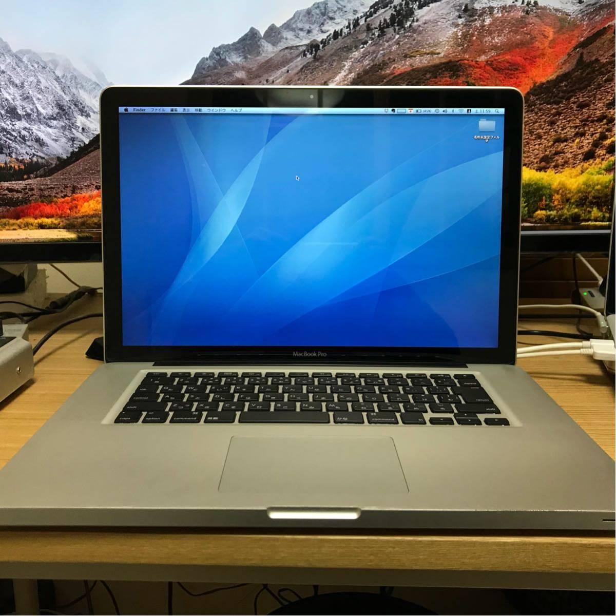 【送料無料】Apple MacBook Pro (15-inch, Mid 2010) ジャンク品
