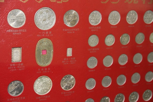 ◆日本貨幣一覧 全220枚【平安・戦国・江戸・明治・大正・昭和・現行記念硬貨】◆_画像2