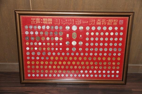 ◆日本貨幣一覧 全220枚【平安・戦国・江戸・明治・大正・昭和・現行記念硬貨】◆