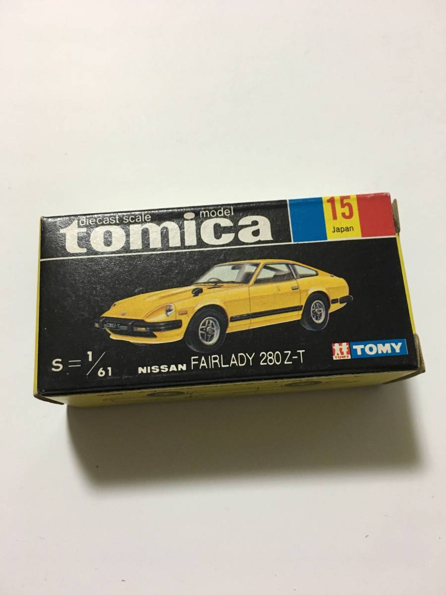 トミカ tomica 黒箱(箱のみ)No.15 ニッサン フェアレディ 280Z-T 空箱_画像2