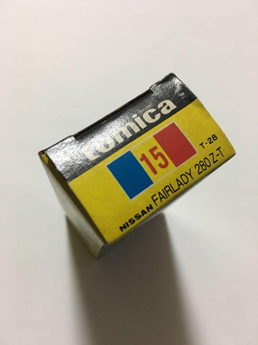 トミカ tomica 黒箱(箱のみ)No.15 ニッサン フェアレディ 280Z-T 空箱_画像3