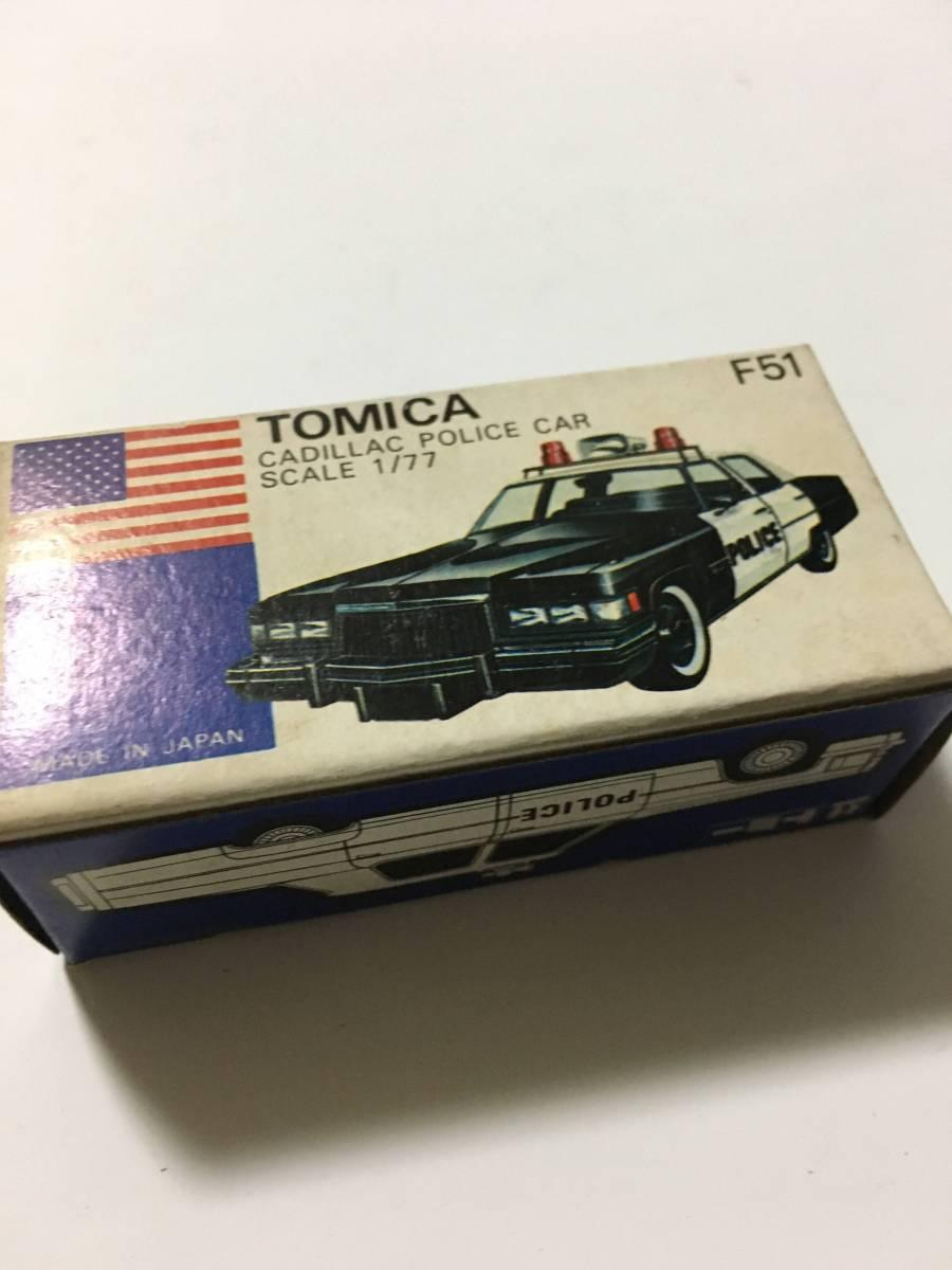 tomica トミカ 青箱(箱のみ)F51 外国車シリーズ キャデラック ポリスカー アメリカ車 空箱_画像2