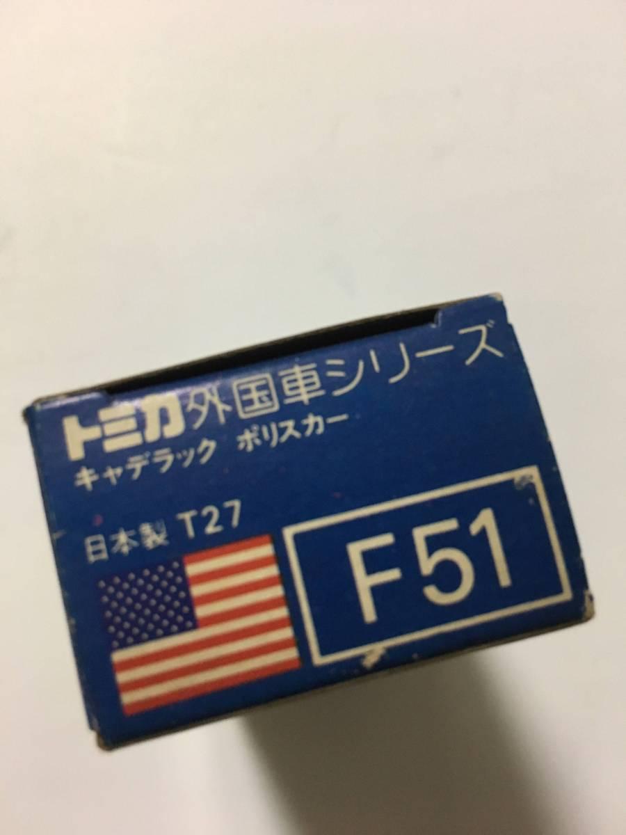tomica トミカ 青箱(箱のみ)F51 外国車シリーズ キャデラック ポリスカー アメリカ車 空箱_画像3