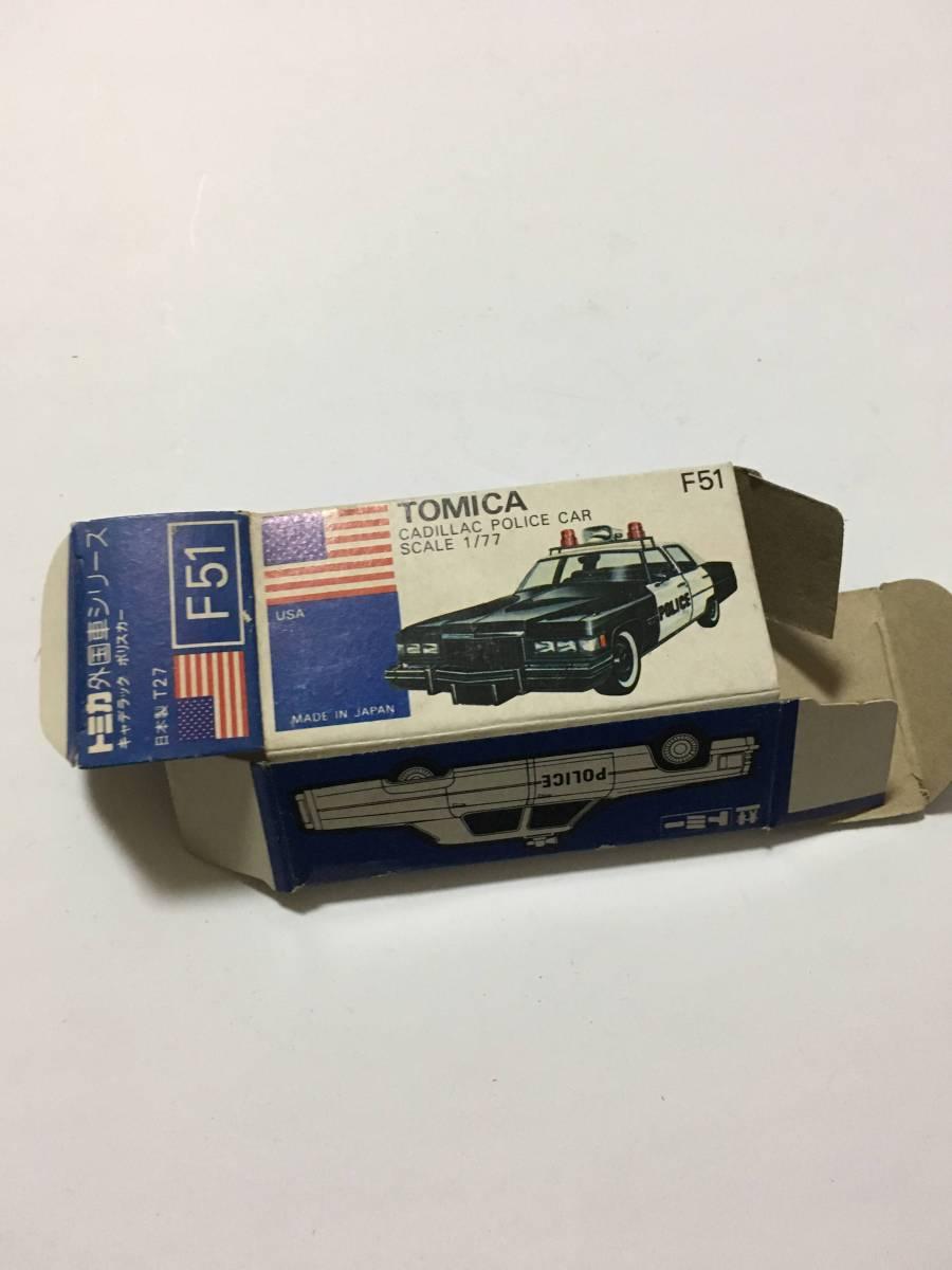 tomica トミカ 青箱(箱のみ)F51 外国車シリーズ キャデラック ポリスカー アメリカ車 空箱_画像8