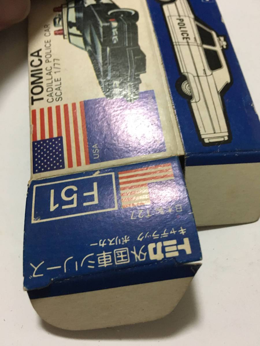 tomica トミカ 青箱(箱のみ)F51 外国車シリーズ キャデラック ポリスカー アメリカ車 空箱_画像9