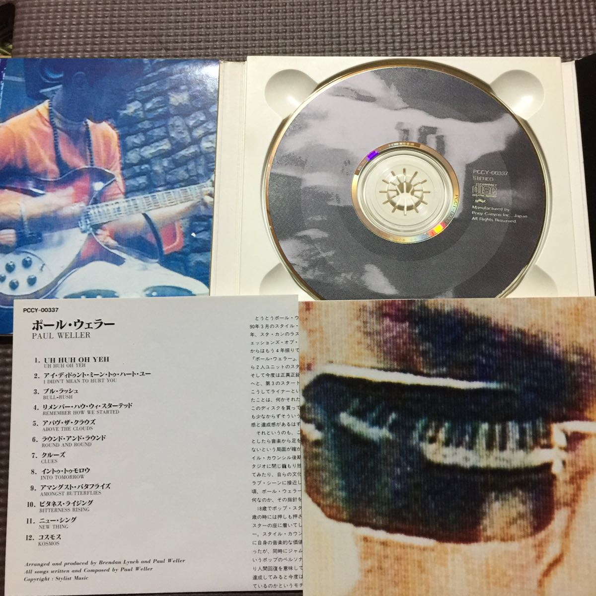 ポール・ウェラー PAUL WELLER 国内盤【デジパック仕様】CD