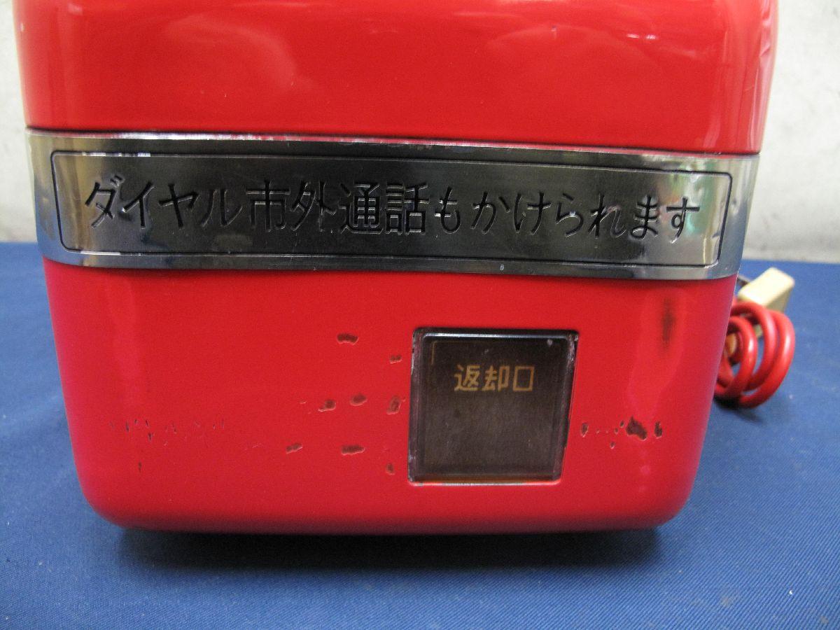 赤電話 公衆電話(263)田村電機製作所 670-A1 昭和44年3月 昭和レトロ _画像9